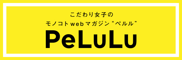 PeLuLu