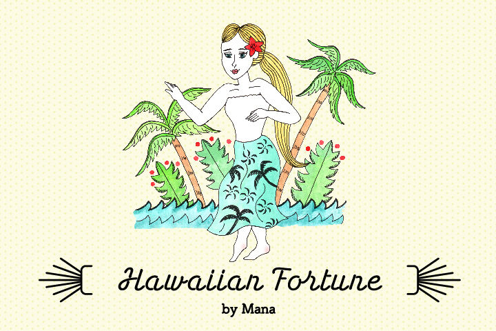 ハワイアン占い 2019.4.12-2019.4.27 の運勢
