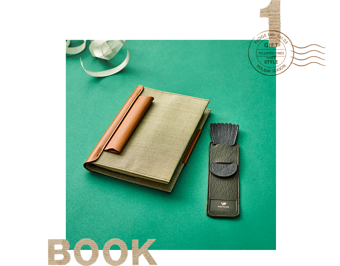 BOOK & CALENDAR COVER+BOOKMARK
