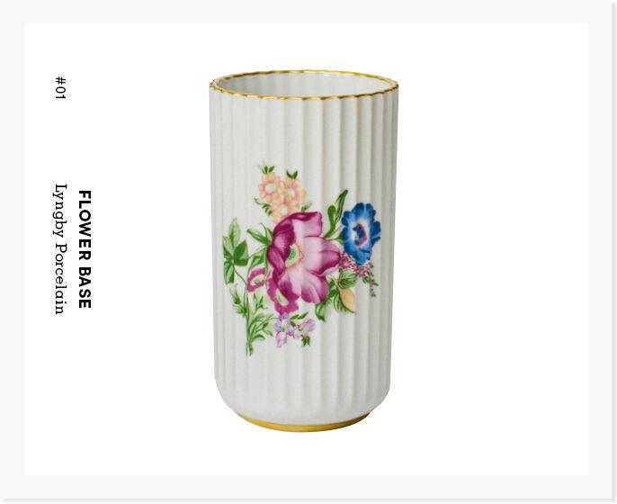 #1 FLOWER BASE Landscape Products