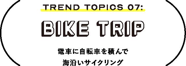 TREND TOPICS 07: BIKE TRIP