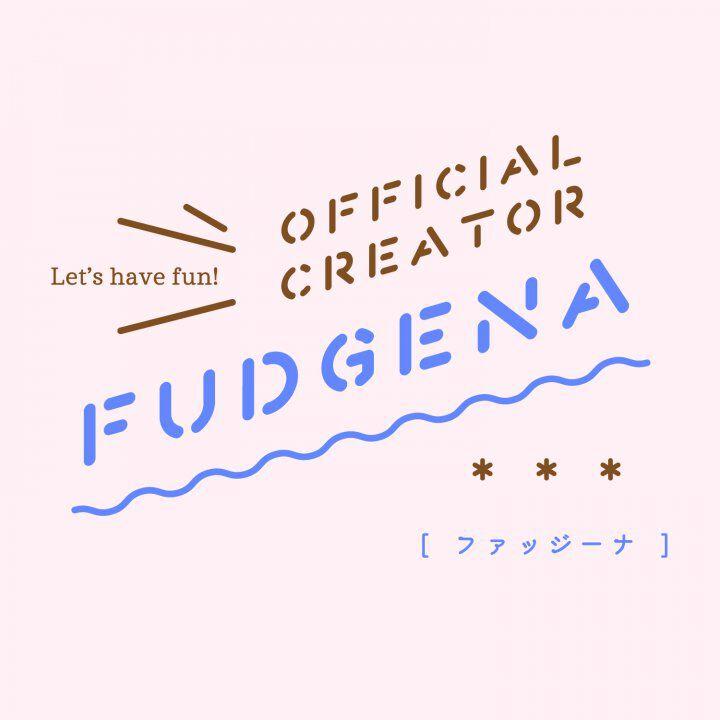 """FUDGE.jpを一緒に作る """"FUDGENA(ファッジーナ)"""" 新メンバーを募集します!"""