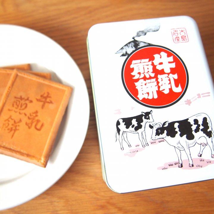伊豆大島/パリパリで懐かしい味わいの牛乳せんべい【「旅するデザイナー」がおすすめする旅先でのお土産たち!】