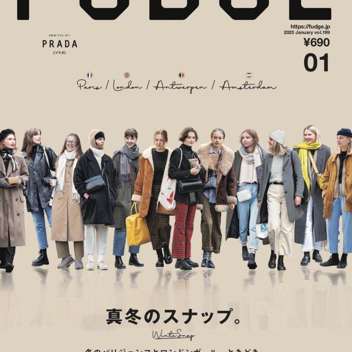 本日発売!『FUDGE』2020年 1月号は、『真冬のスナップ』。