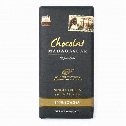チョコレートで美容と健康を!マダガスカルカカオ100%使用の本格派ハイカカオチョコレート