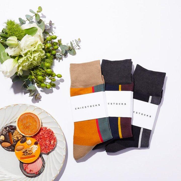 履き心地抜群でおしゃれに決まる靴下《CHICSTOCKS》。バレンタインの贈り物にぴったりなギフトボックスセットを購入でオリジナルトートバッグをプレゼント!