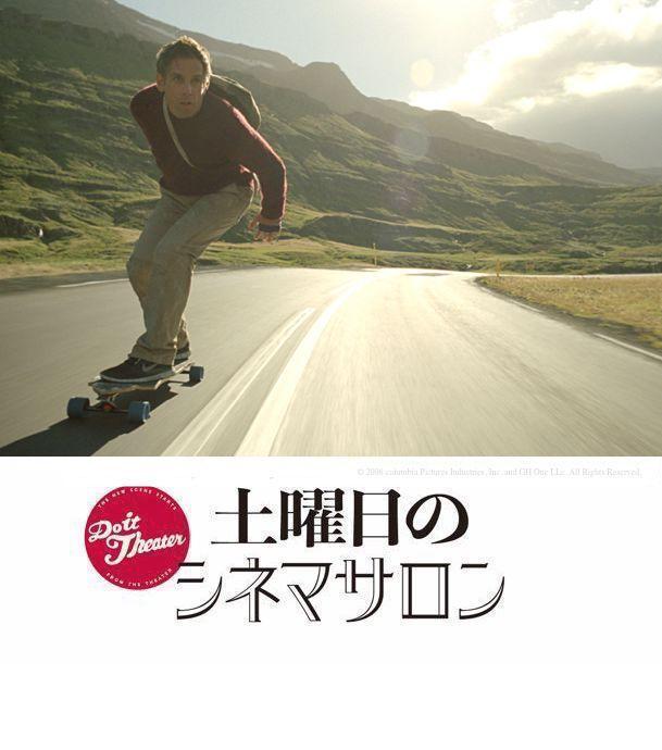 明日への活力になる映画3作品 【土曜日のシネマサロン】