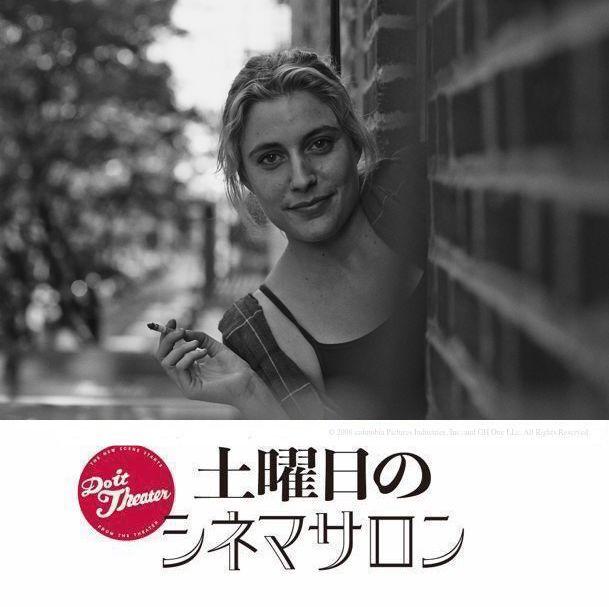 真冬に観たい映画3作品 【土曜日のシネマサロン】