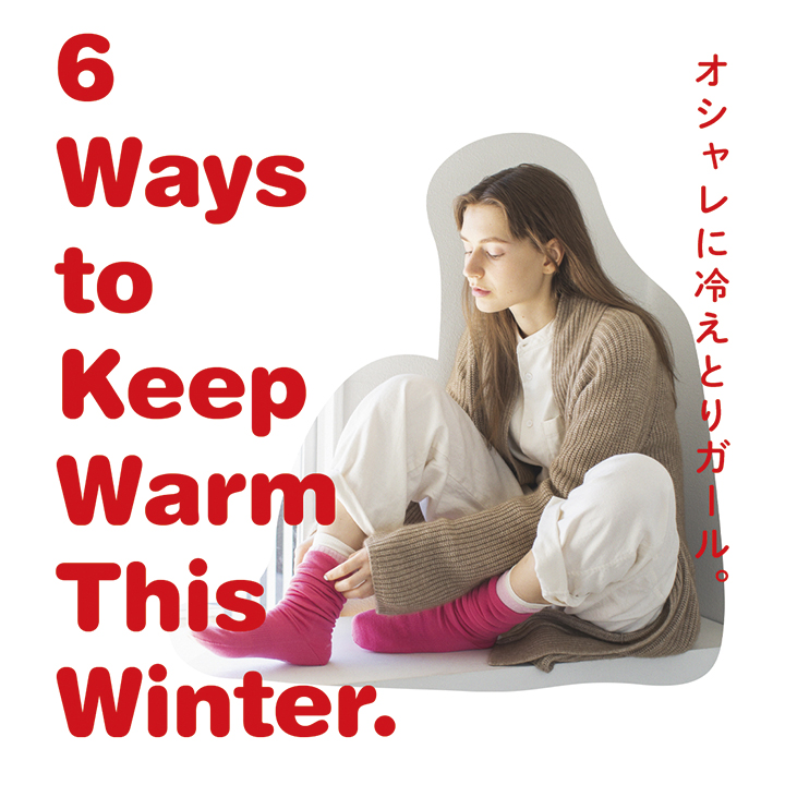 6 Ways to keep Warm This Winter.