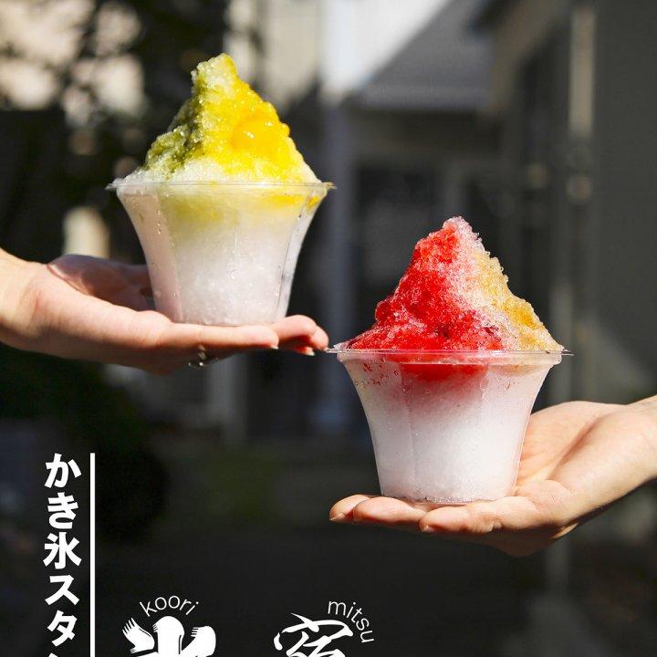 《COMINGSOON》に期間限定「かき氷スタンド」が登場。食クリエイターによる絶品シロップとのコラボレーションを楽しんで