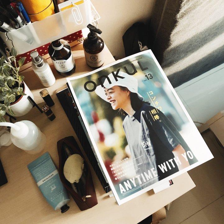 姉妹誌[ONKUL(オンクル)]のサイトがオープン!暮らしに役立つモノやコトを独自の目線でご紹介