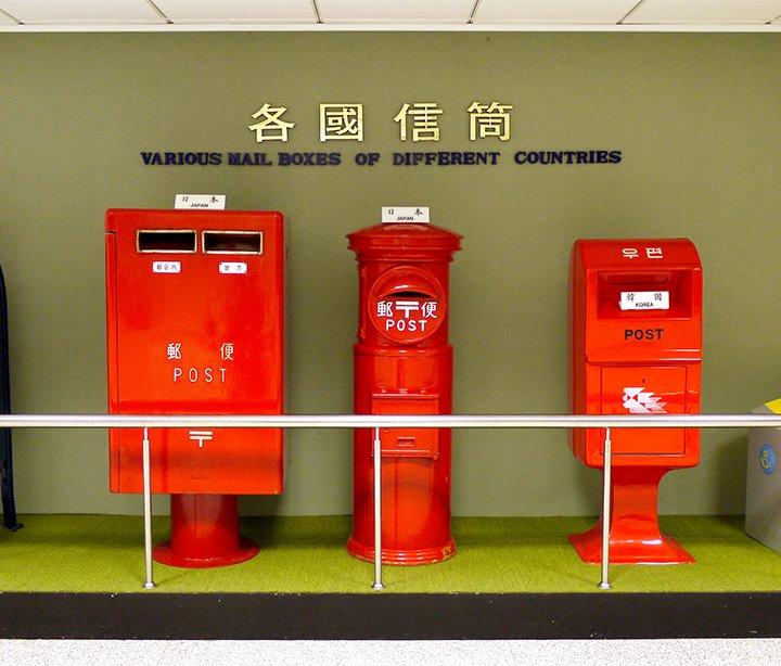 台湾の郵便事情がまるわかり!かわいいグッズも見逃せない「郵政博物館」〜好きなスポット〜【週末アジア:台湾編】
