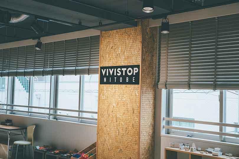 VIVISTOP NITOBE