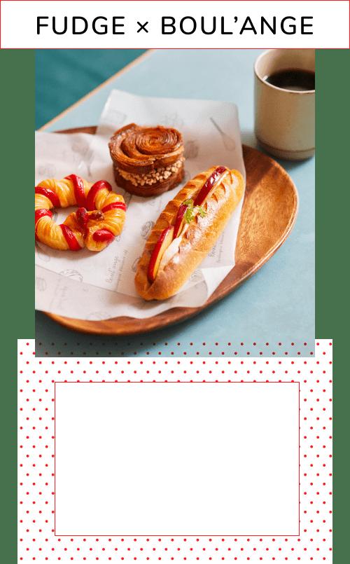 3種類のパンがお皿に並ぶ風景