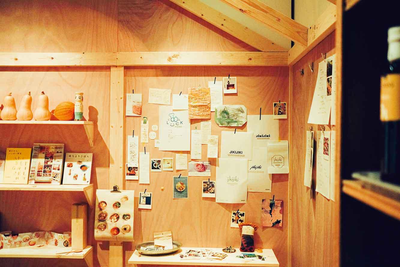 お部屋の収納法の画像