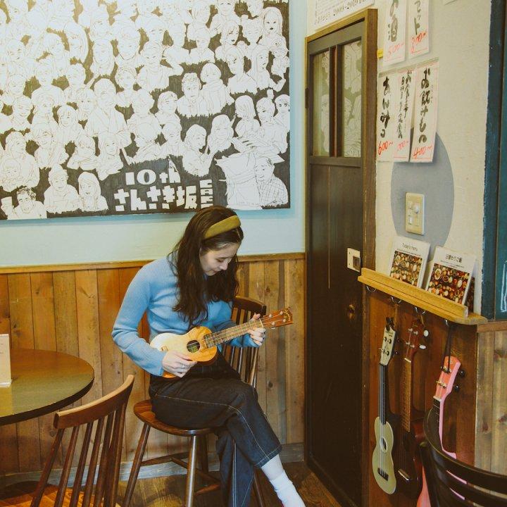 物語があるところ《さんさき坂カフェ》- 谷中・根津・千駄木/カフェ【前田エマの東京ぐるり】