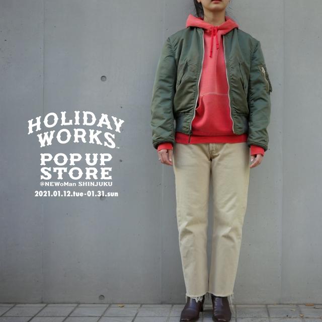 ヴィンテージショップ「HOLIDAY WORKS」の期間限定ショップがNEWoMan新宿にオープン!