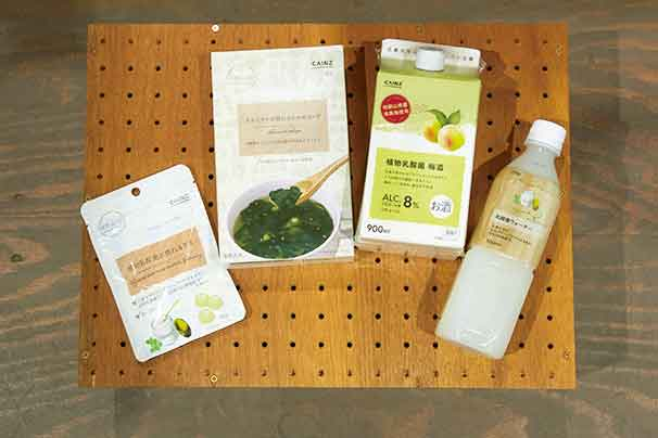 健康を意識した生活サポート食製品群