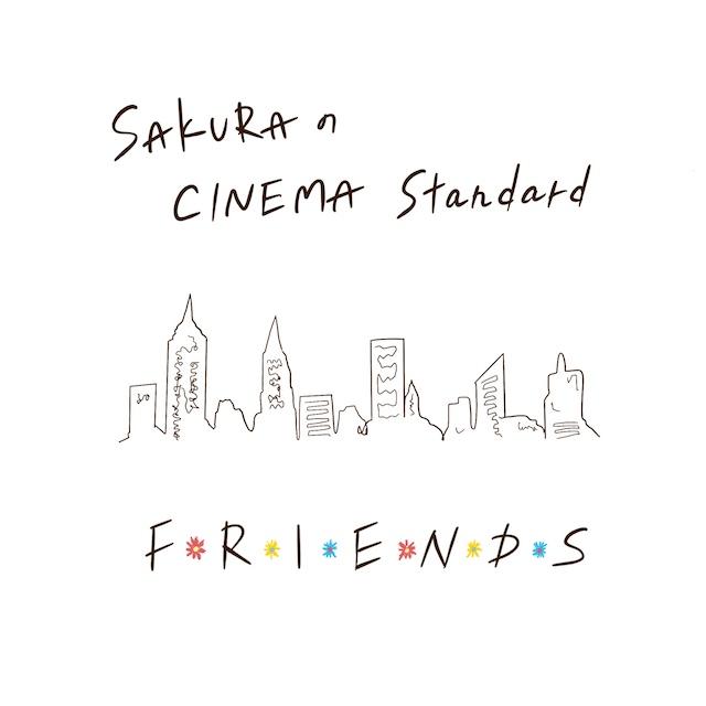 フレンズで90年代ニューヨークを満喫【FUDGENA:SAKURAのCINEMA SRANDARD vol.12】