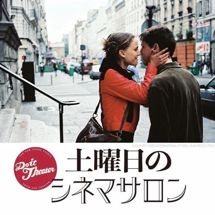 恋のきっかけはカフェ。映画3選 【土曜日のシネマサロン】