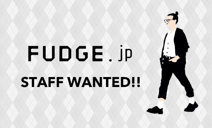 """FUDGE.jpを一緒に作るファッションにも強いヘア系""""ライター""""を募集します!!"""