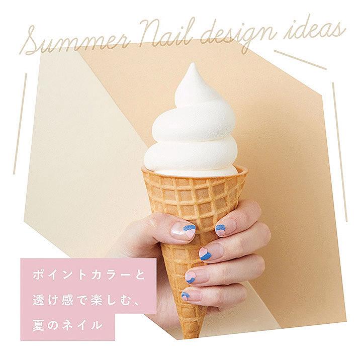 Summer Nail design ideas ポイントカラーと透け感で楽しむ、夏のネイル