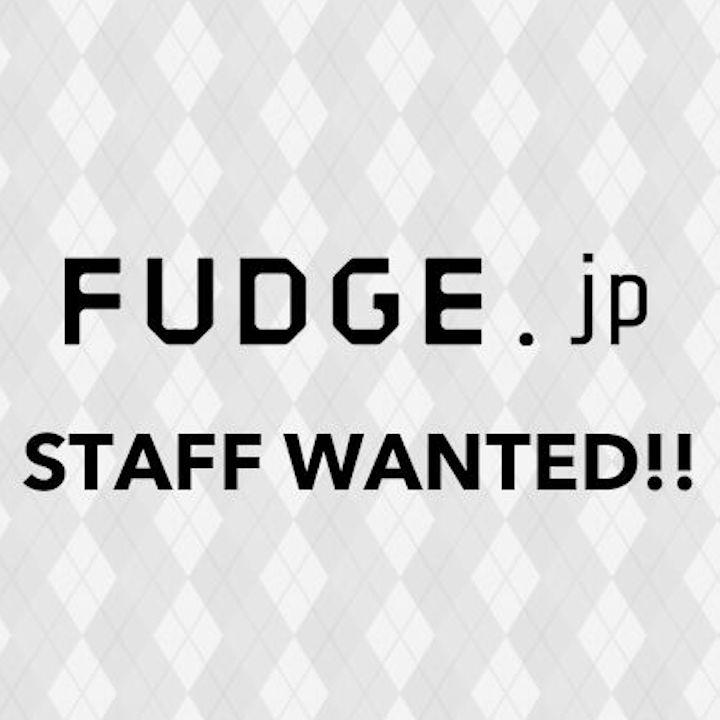 FUDGE.jpを一緒に作る編集者を募集します!!