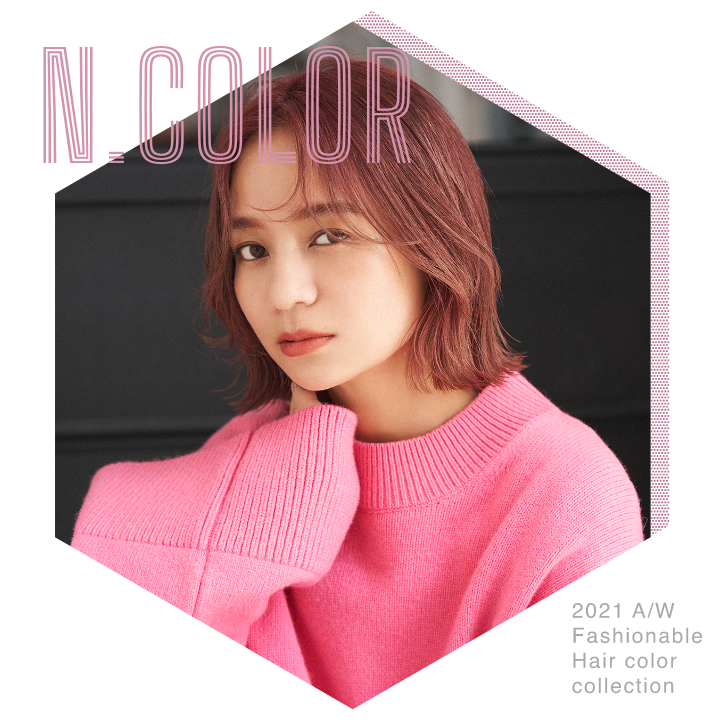 N.カラーで秋冬仕様に髪色チェンジ!トラッドファッションに映えるシックなトレンドカラー